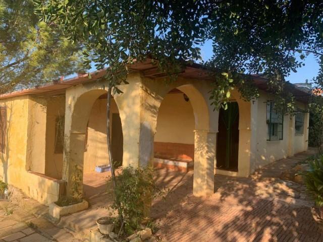 Casa en venta con 225 m2, 2 dormitorios  en Carmona, LOS FRUTALES DEL ALCOR